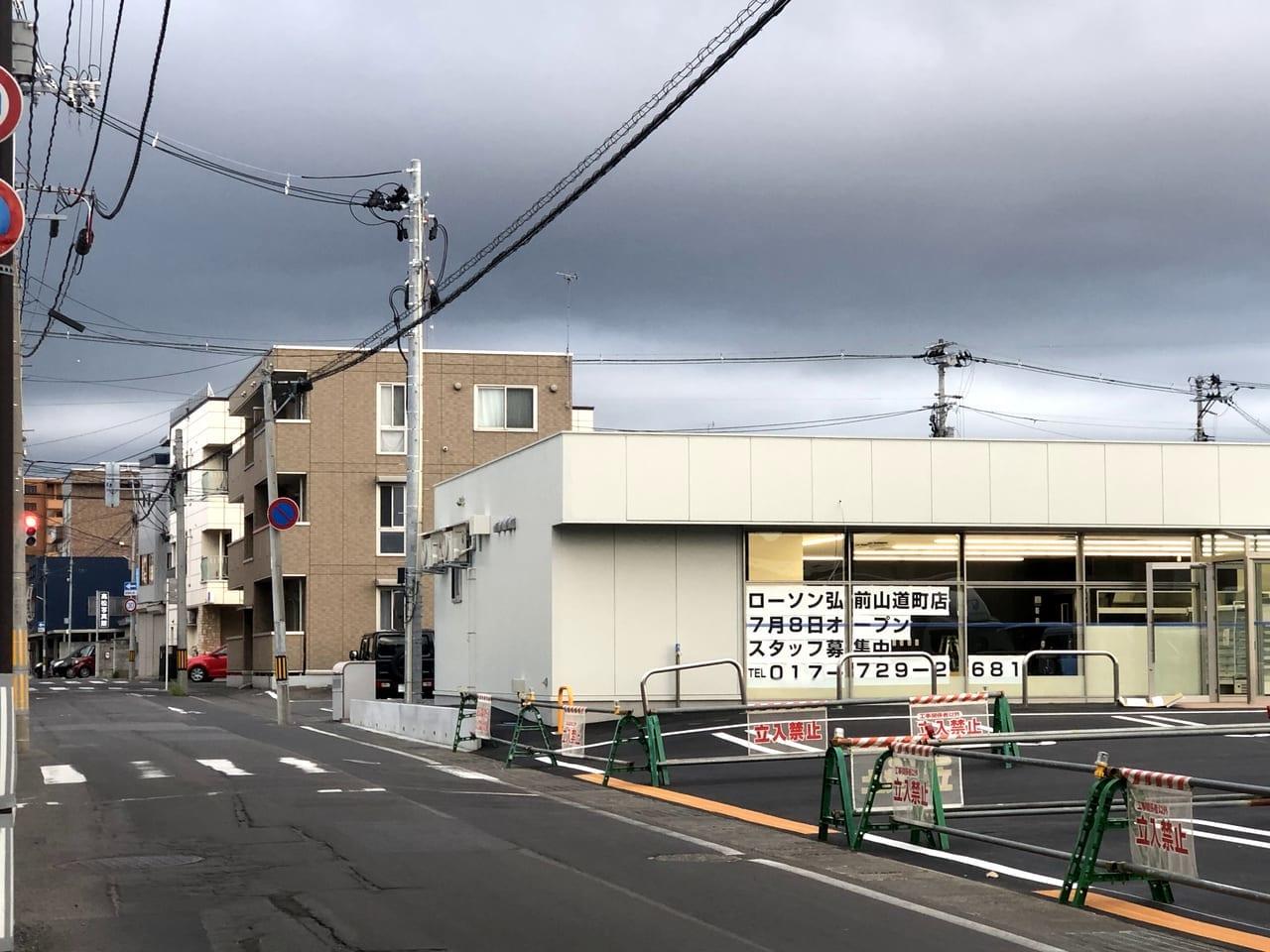 ローソン弘前山道町店1