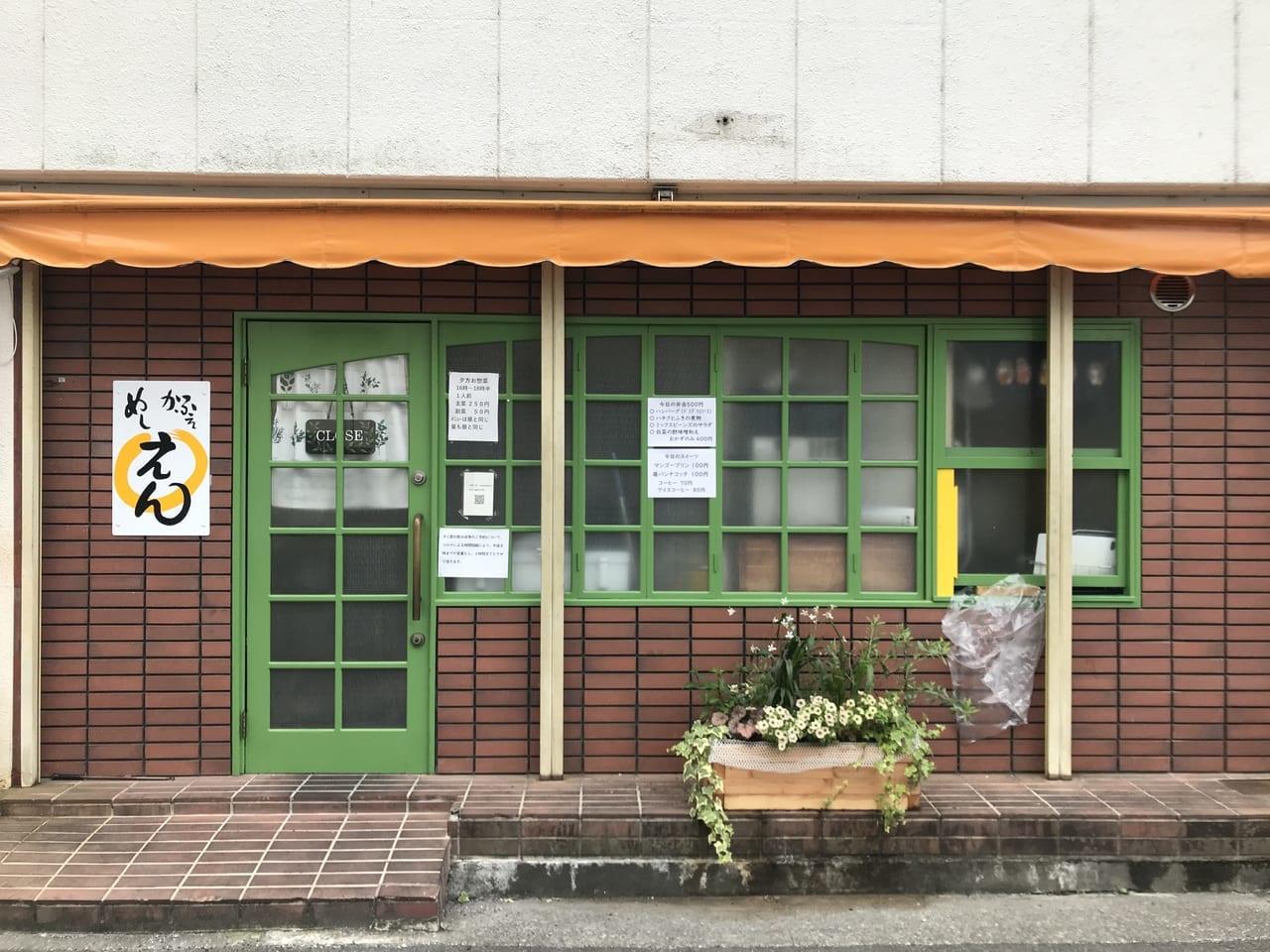 2021年6月、高知市役所西隣にある「めしかふぇ えん」のお弁当とスウィーツが美味。