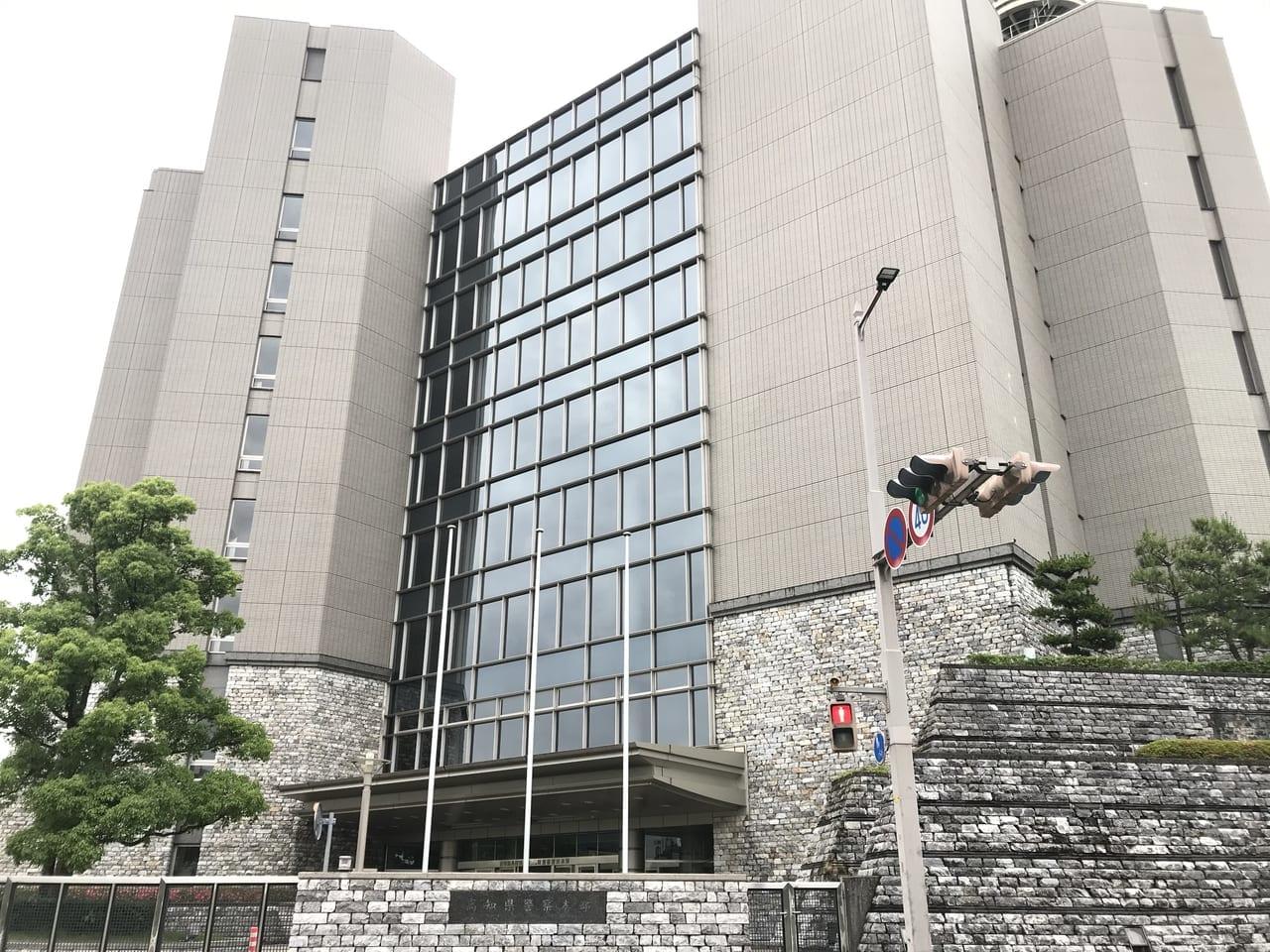 2021年6月、高知県警察が高知県の高校生限定のCM出演者とテーマ楽曲提供者を募集