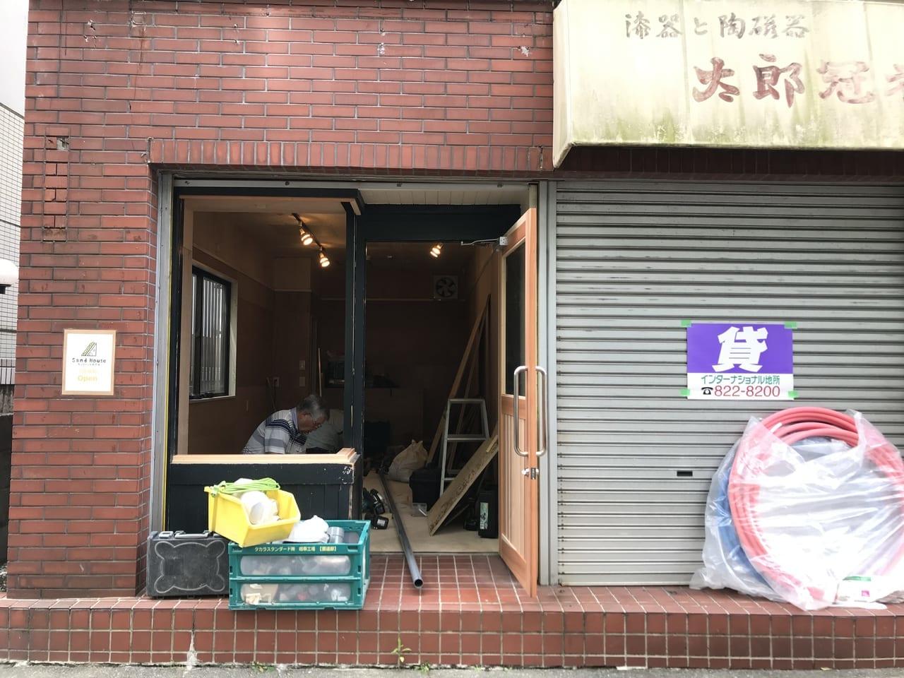 2021年7月中旬、高知市の県庁前にサンドイッチ専門店「Sand House」がオープン予定