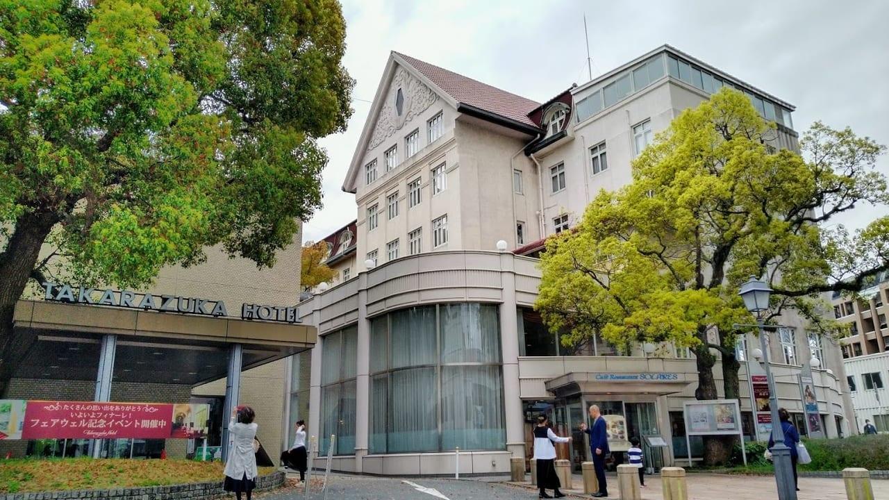 宝塚ホテル外観