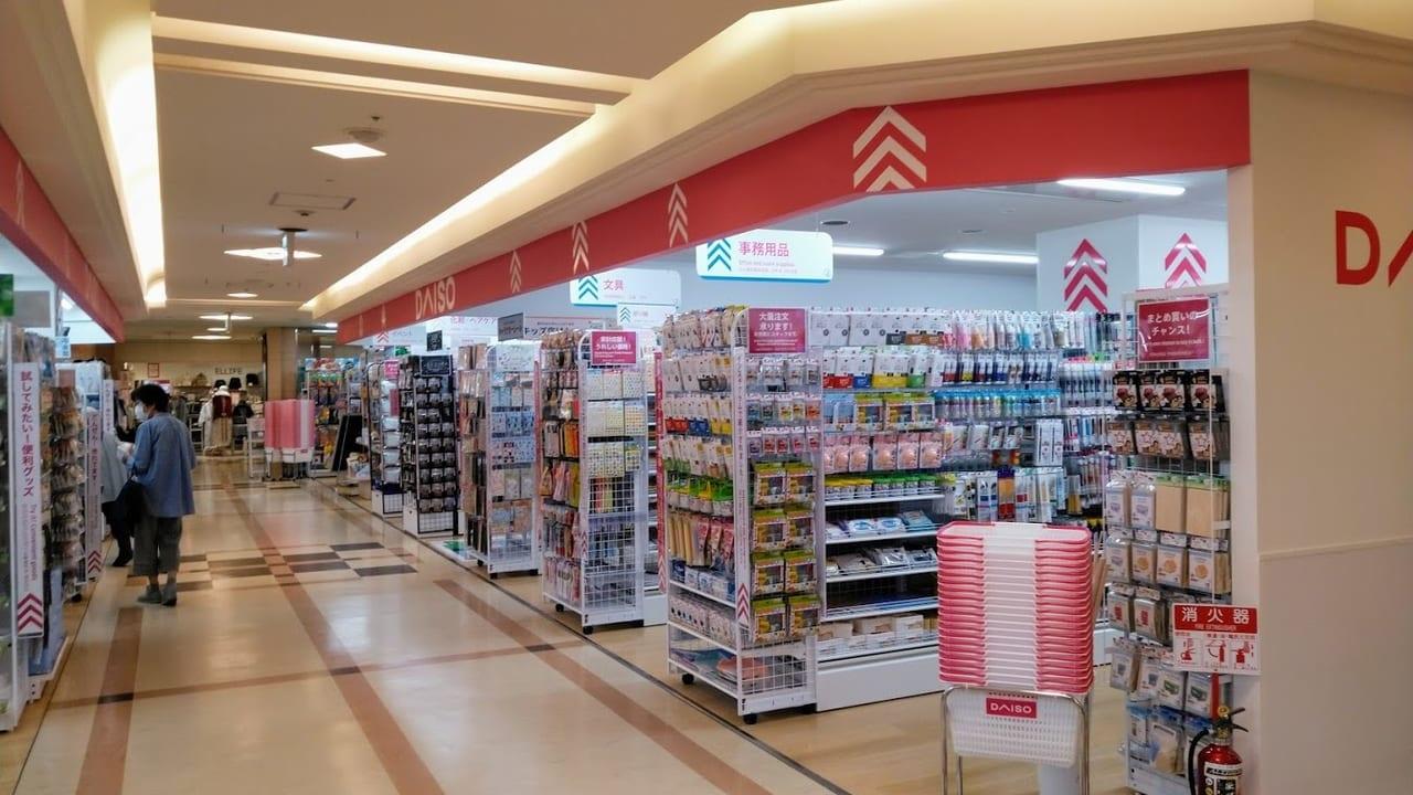 ダイソーモザイクボックス川西店