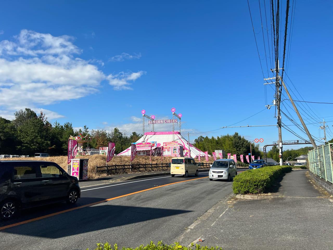 さくらサーカス奈良の外観