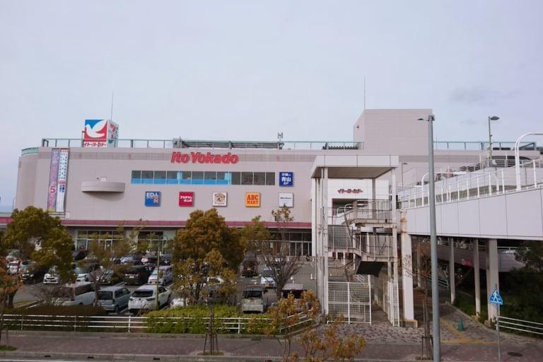 イトーヨーカドー明石店
