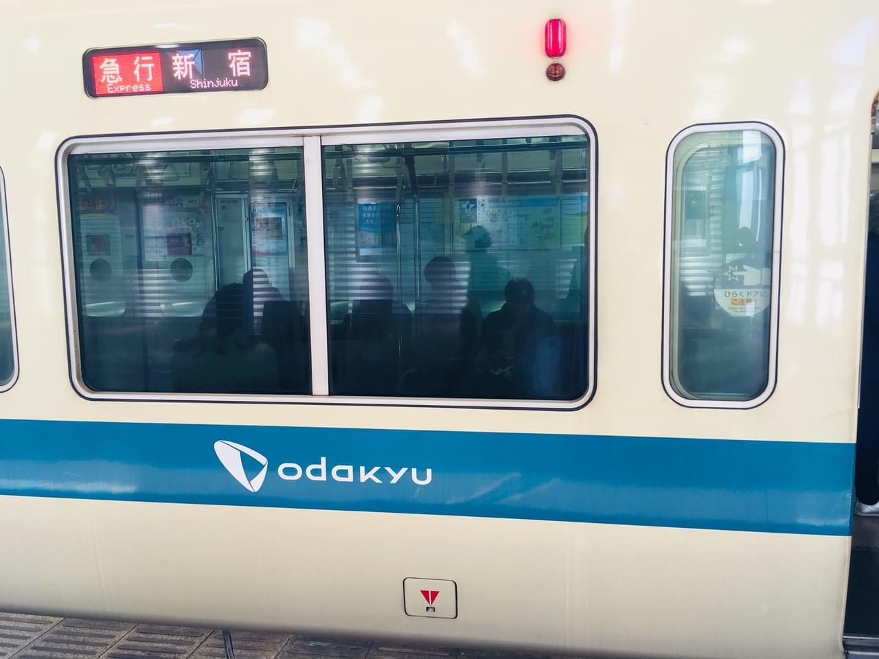 小田急電鉄急行新宿行のイメージ