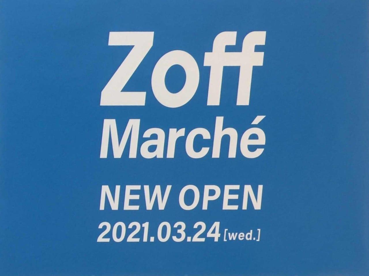 ZoffMarche(ゾフ)