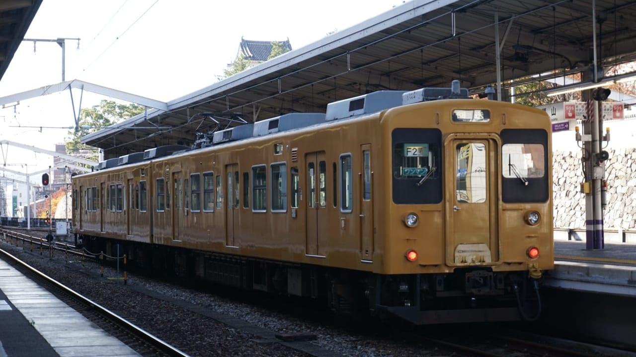 JR福塩線事故