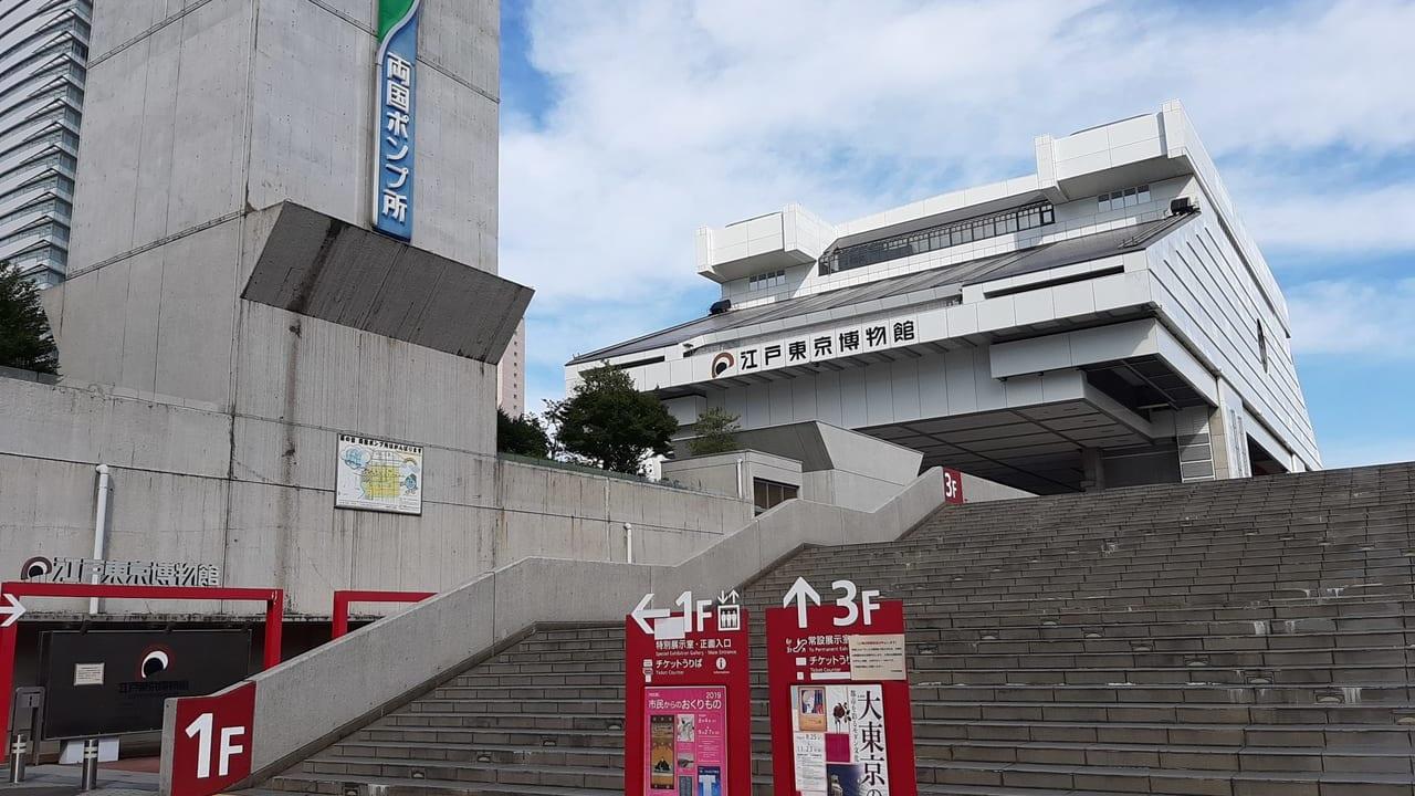 江戸東京博物館0927