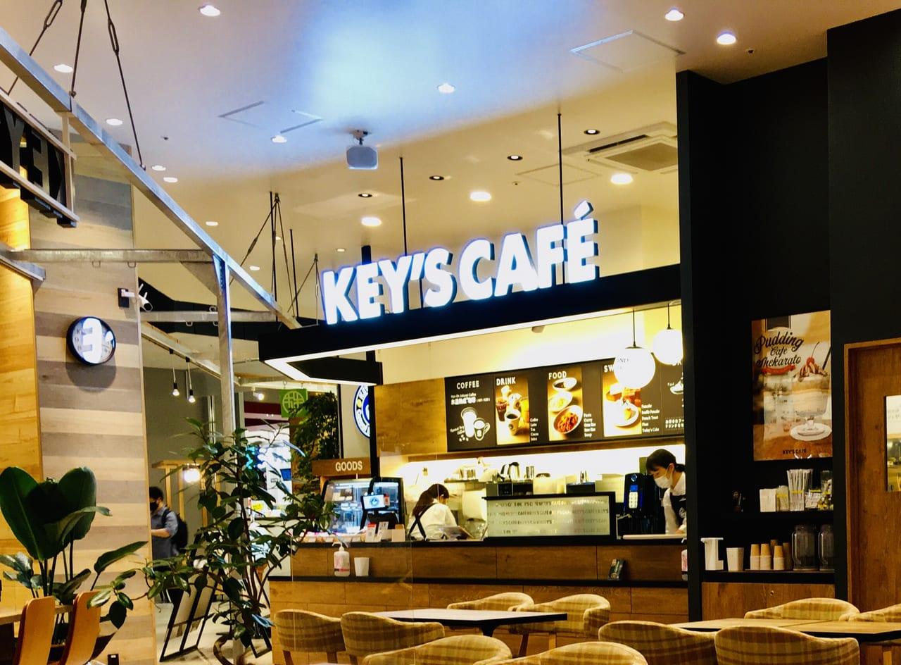 key'scafe
