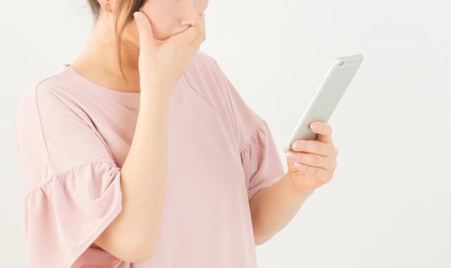 SMS 詐欺 不在通知