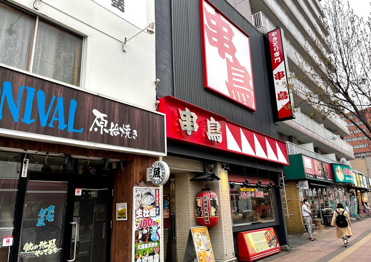串鳥 JR琴似駅前店
