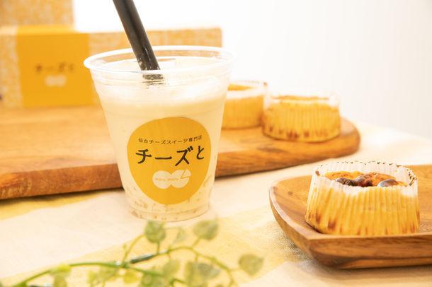 チーズと○○