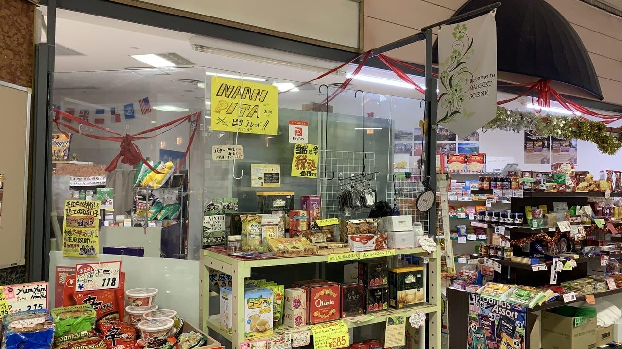 コウベグロサーズ 六甲アイランド店