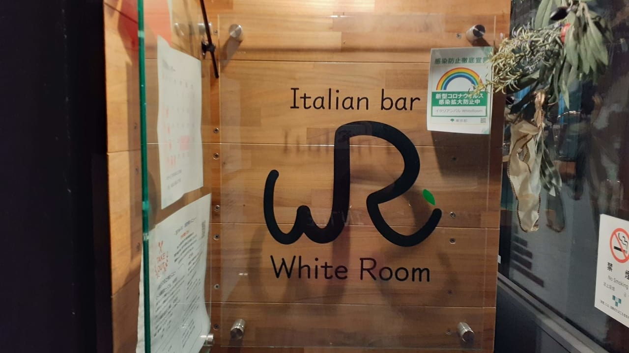 White Roomさんの入り口です。