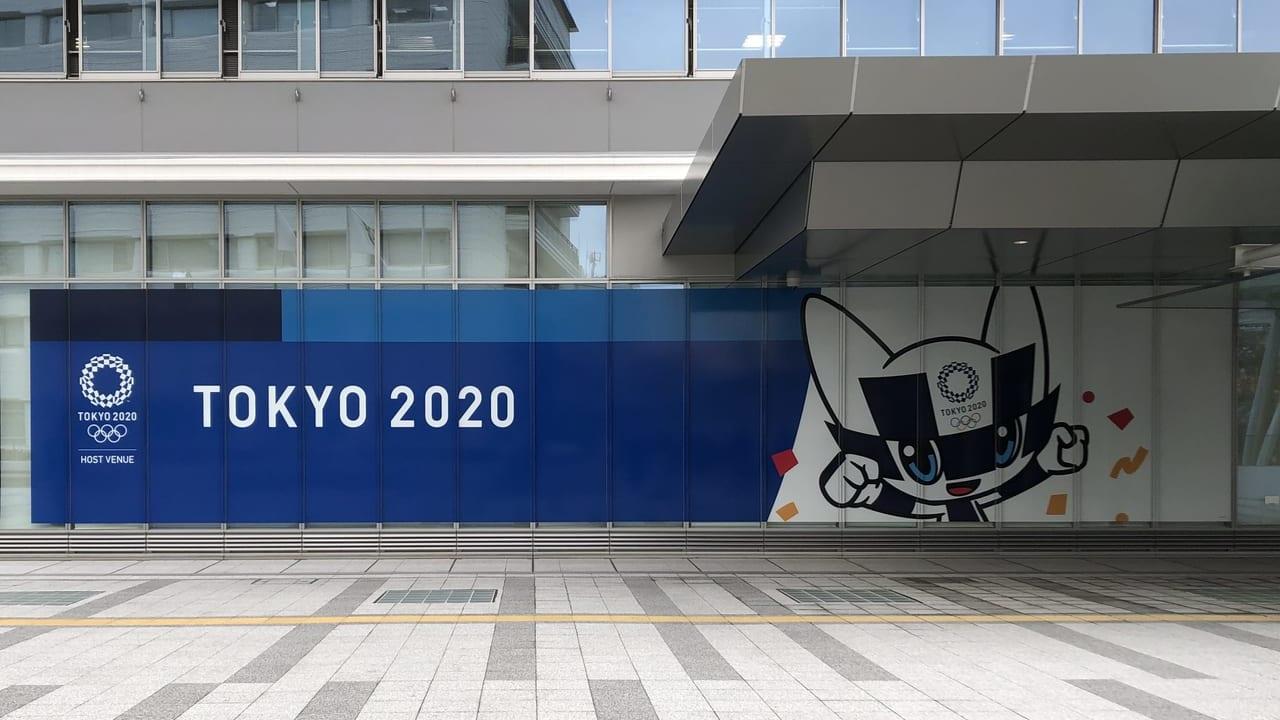 東京2020オリンピック 看板