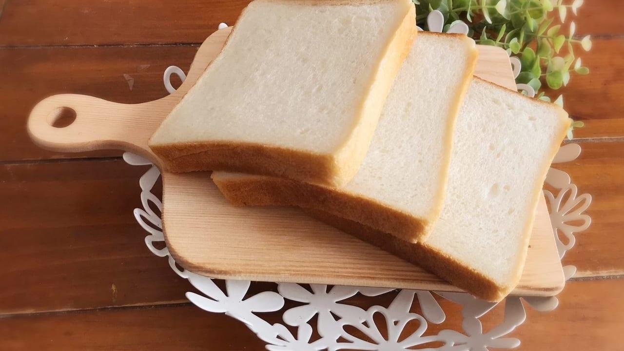 高級食パンのイメージ