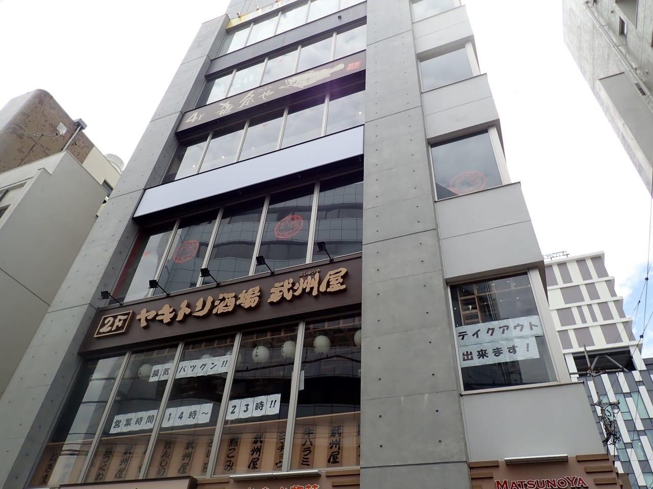 2021年4月に閉店した『鳥貴族』の川越西口店